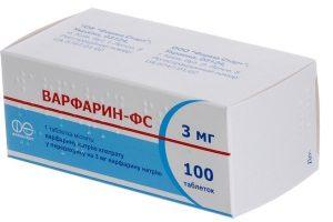 Диета при приеме Варфарина: список запрещенных продуктов, при мерцательной аритмии, с механическим клапаном, недельная