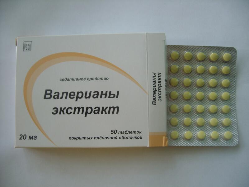 Валерьянки таблеток картинки