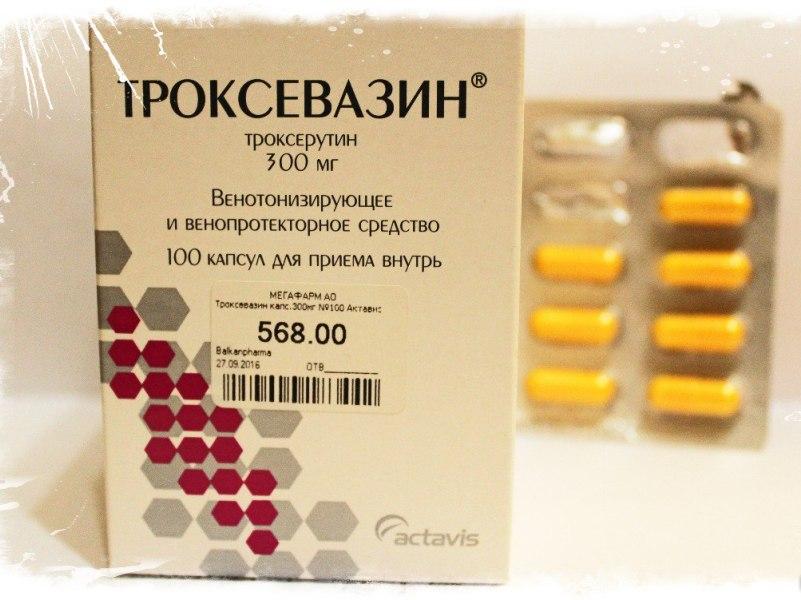 Троксерутин в таблетках инструкция