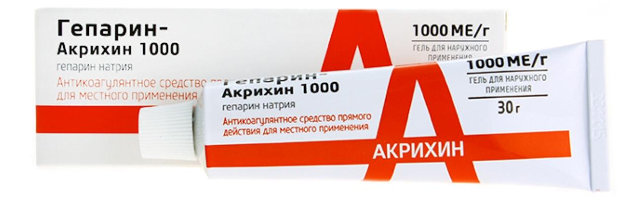 Гепарин Акрихин гель - инструкция по применению, цена, аналоги