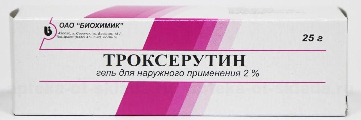 Троксерутин цена в Томске от 39 руб., купить Троксерутин, отзывы и инструкция по применению