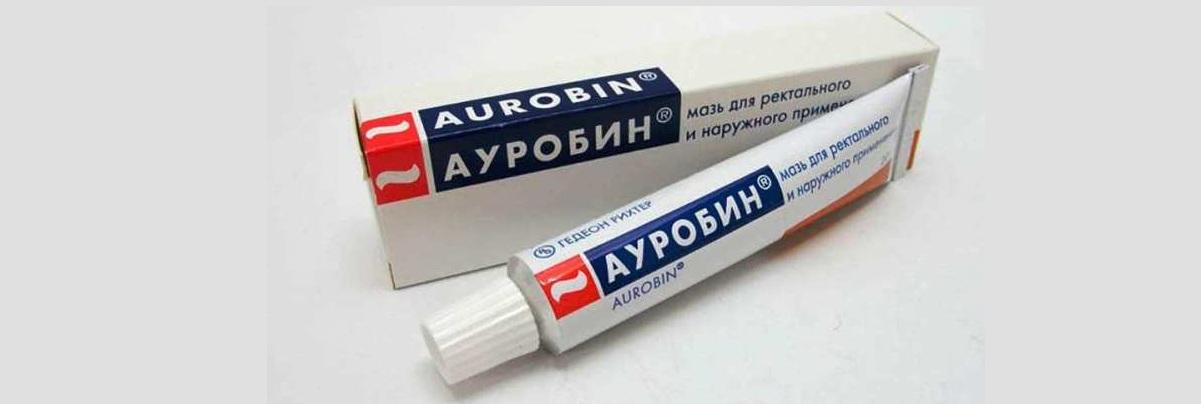 Ауробин мазь 20 г цена 460 руб в Москве, купить Ауробин мазь 20 г инструкция по применению, отзывы в интернет аптеке